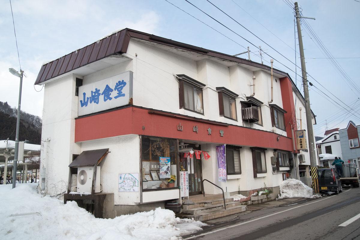 山崎食堂-01