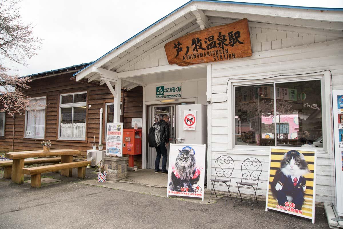 牛乳屋食堂-03