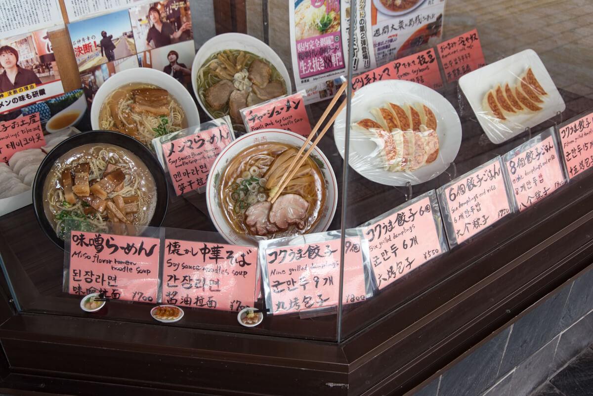 餃子の濱よし-07