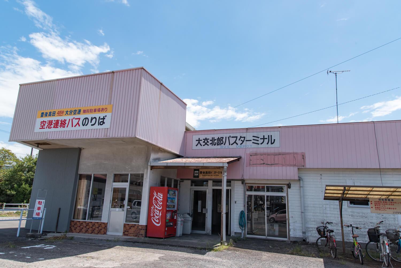 大寅屋食堂-02