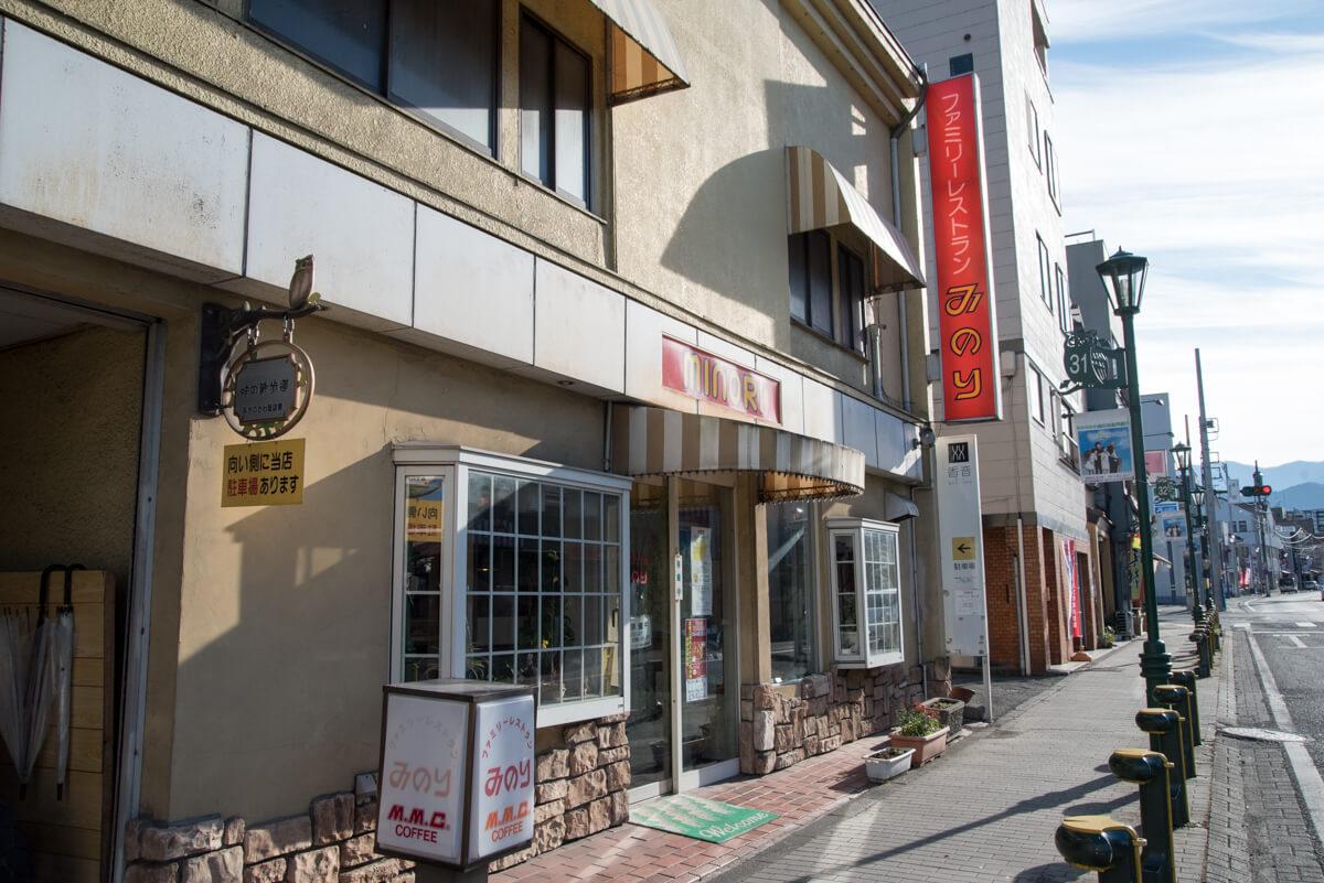 ファミリーレストランみのり-01