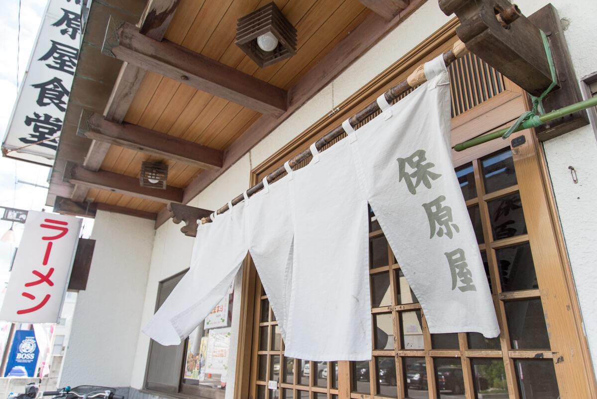 保原屋食堂の天丼-01