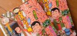 コミック「思い出食堂」最新号・本日発売!今回の『実録百年食堂』は茨城県土浦市が舞台です!