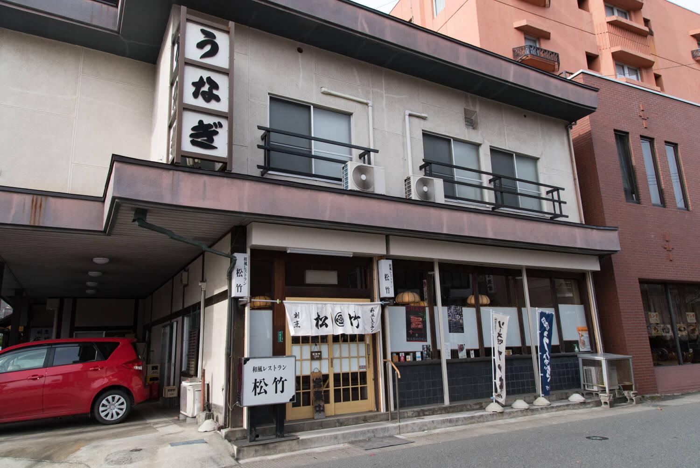レストラン松竹のひときれ鰻丼-01