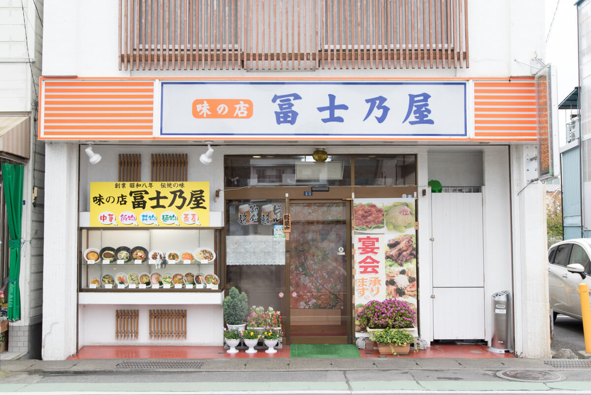 冨士乃屋-01