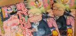 コミック「思い出食堂」最新号・本日発売!今回の『実録百年食堂』は岩手県宮古市が舞台です!