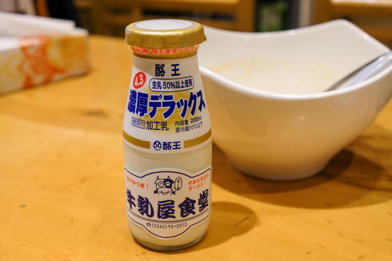 牛乳屋食堂の手打ミルクみそラーメン-05