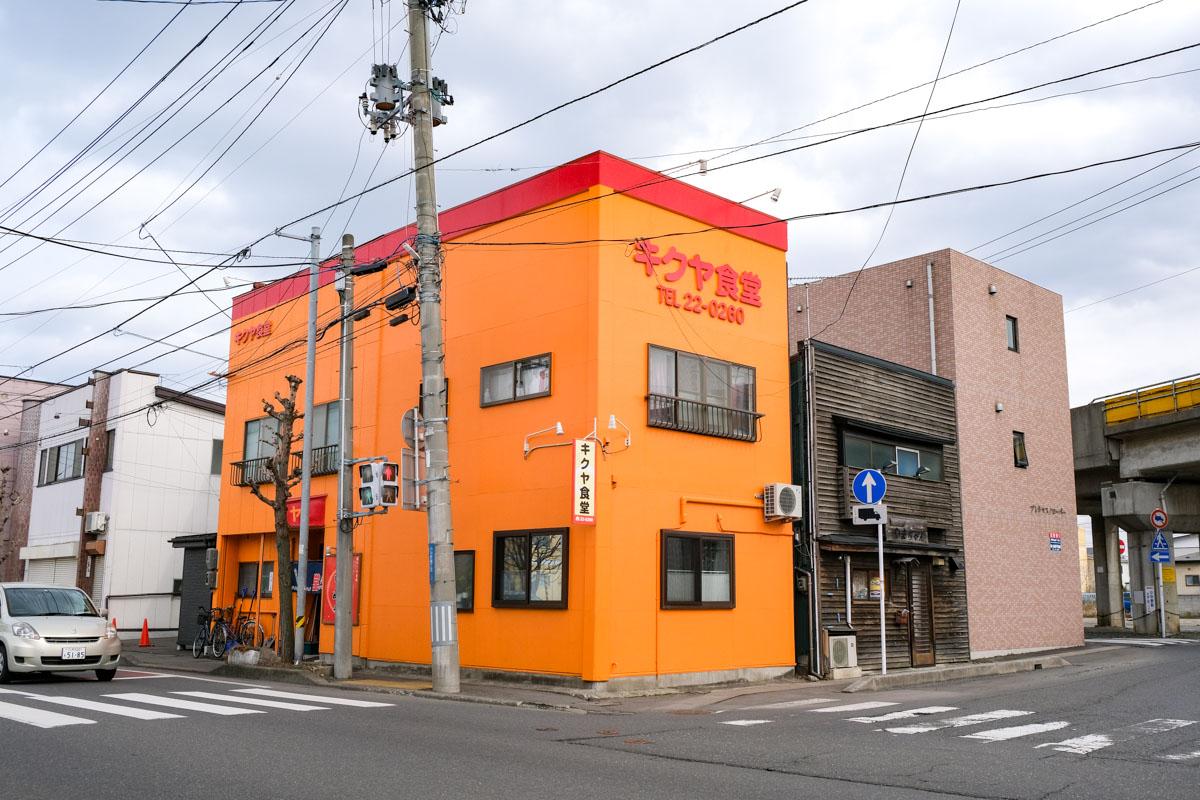 キクヤ食堂-01