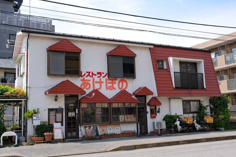 レストランあけぼの-01