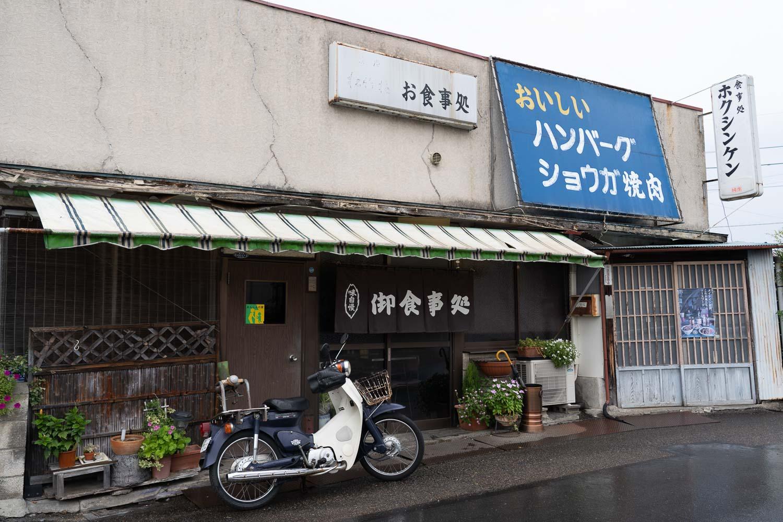 北清軒(ホクシンケン)食堂-01