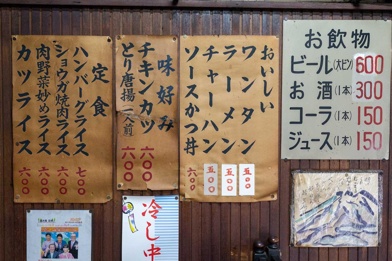北清軒(ホクシンケン)食堂-04