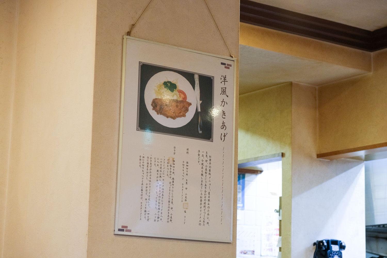 松栄亭-05