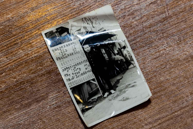 伊東食堂の昔の写真