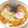 青森県弘前市『三忠食堂』の津軽そばとカレーライス